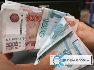 Займы под недвижимость волжский спб займ у частного лица